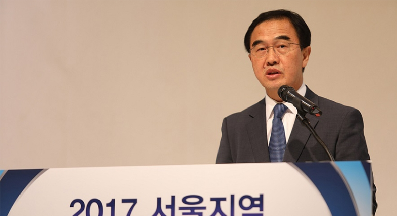 Ministry of Unification hosts event for separated families 관련된 이미지 입니다