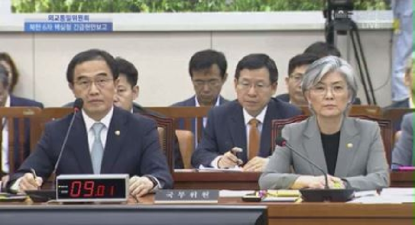 Unification Minister Cho makes emergency report on North Korea's sixth nuclear test before the Foreign Affairs and Unification Committee of the National Assembly 관련된 이미지 입니다